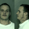 Dothan Police Department Press Release, First Degree Robbery